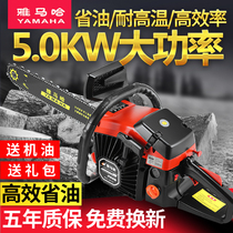 Yamaha high-Power gasoline saw logging chainsaw import chain small multifunctional household ice cutting machine