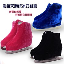 Color velvet skate shoe cover pattern skate shoe cover flower knife shoe cover skating skate shoes anti-smear