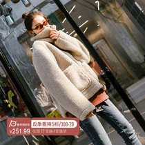 Seven lattice plush coat winter female 2019 new long section Korean imitation lamb wool thickened fur coat tide