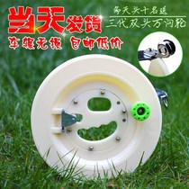 Kite line wheel wheel hand set with the line has been wrapped around the self-winding anti-reverse large bearing grip plate holding the flying wheel