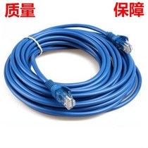 Computer network cable without network cable University dormitory network cable Outdoor Waterproof antifreeze network cable
