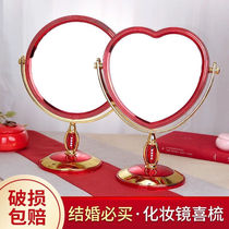 Bride dowry grooming high-foot mirror wedding with red makeup mirror wedding supplies high-end single-sided mirror.