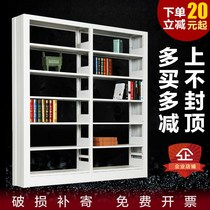 Steel Library Bookshelf School Reading room dedicated double-sided tin Bookshelf File frame Bookstore display data frame
