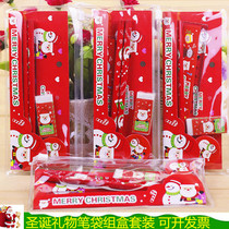 Christmas gift student stationery stationery activities gift children creative cartoon combination stationery set.