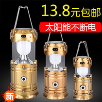 Stretching camping lantern outdoor tent emergency portable multi-function solar rechargeable camping night fishing Lantern