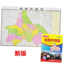 2018 New Chengdu map Chengdu Administrative Region Jianyang district in Jianghan Tianfu airport