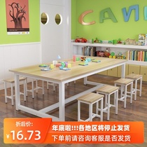 Meeting long-shaped educational institutions training desks desks stools children calligraphy classes painting tables large table
