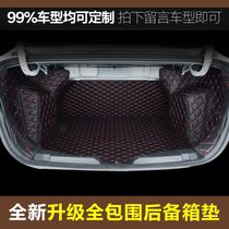 15 Changan ouliwei CS75 dedicated environmental protection surrounded by the trunk mat ouliwei surrounded by the trunk mat