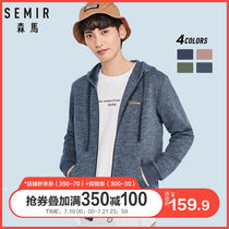 Semir jacket male 2019 spring and autumn new casual sports hooded sweater mens letters embroidered hoodies mens tide