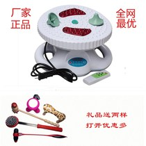 Vibration massage Qi and blood circulation machine qi and blood through hematological machine foot therapy machine full-body multifunctional health device home genuine