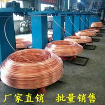 Copper sleeve soft state air conditioning pipe straight metal copper pipe wiring 30mm copper zero sell industrial diameter copper wire round