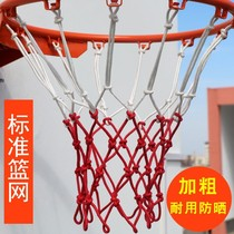 Standard bold basketball net basketball box net durable basket net net deduction net sunscreen two white red and blue basket net