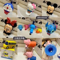 Cute cartoon water pipe Wash anti-collision faucet extender child Splash Guard good habit hilarious water guide