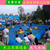 Inflatable pool stand pool slide combination childrens play pool hand rocking boat water park equipment floats