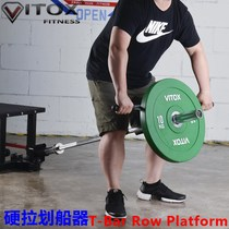 Barbell barrel rack explosive core strength training deadlift rowing barbell barrel gun rack abdominal muscle back muscle training