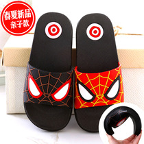 Childrens slippers boy handsome slippers summer wear slippers boys and girls Spider-Man Baby slippers home shoes children