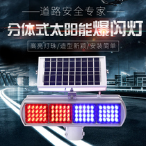 Valve lights high-rise scare wild boar roadside Marine solar panels solar strobe lights obstacle lights