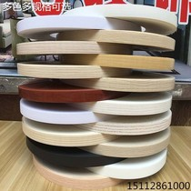 Woodworking board ecological board free paint board U-shaped edge banding PVC buckle card strip Edge strip Edge strip plastic strip