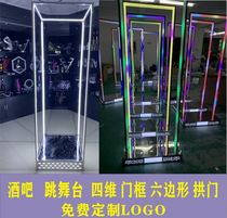 Bar Point stage dance Table Bar light door frame point Stage Magic color remote control Arch coloré point stage four