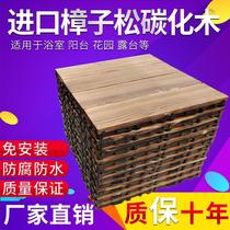 Anti-corrosion wood floor outdoor patio patio outdoor garden carbonized floor plastic wood outdoor balcony wood floor