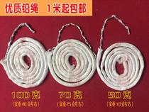 Lead-Grain lead line curtain Fittings accessories lead line lead rope curtain vertical lead block curtain lead pendant rice window decoration line