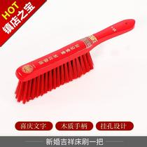 Size large red bed brush c brush bed broom wedding supplies sweep bed brush cleaning brush sweep bed brush dust knot.