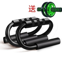 Sit-ups stand house lying fitness equipment abdominal couch do push-ups sports equipment male Palm pressure home