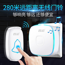 Doorbell wireless home without electricity intelligent long-distance electronic remote control a drag two drag an elderly patient pager