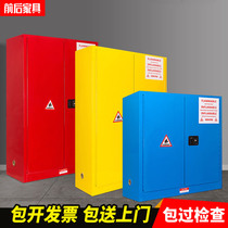 Laboratory 4 30 90 gallon explosion-proof cabinet explosion-proof box reagent cabinet fireproof cabinet flammable liquid safety storage cabinet