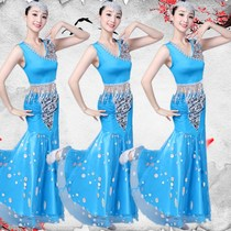 Dai Dance Clothing Womens costume new Yunnan national Wind Slimming Peacock dance fishtail skirt children Adults