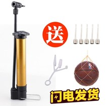 General children simple bicycle basketball pump inflatable needle portable jumping Baby Special steam hand