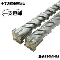 Square handle four pit hammer drill cross alloy decoration team building materials construction site use products cement wall concrete