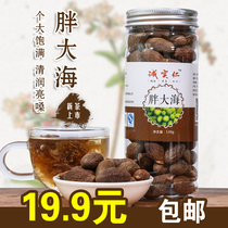 Flowers and plants tea fat sea selection fat sea throat tea to fire tea 130g canned bottled