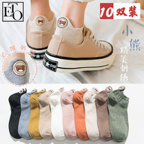 Embroidered socks womens socks shallow mouth boat socks inthe summer thin low help short barrel cute Japanese anti-slip cotton socks