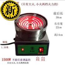 Temperature-adjusting electric e-oven fried vegetable boiler electric stove heating oven does not pick pot concave stove multi-functional temperature-activating electricity