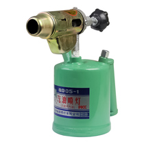 Tower gasoline blow torch heating gun ignition flame gun portable home small burning pig hair baking hair