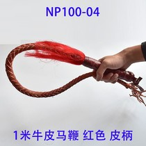Leather whip fight people weave whip male traditional portable self-defense men carry men with children soft whip martial arts