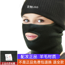 Dispensing genuine 07 cold face mask olive green warm face mask military fans outdoor winter riding thickening windproof cover