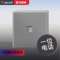 Bull flagship switch socket a phone type 86 dark home phone line socket panel 28 gray