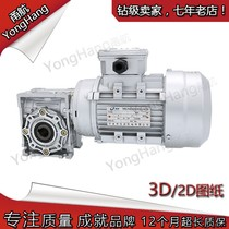 NMRV worm gear reducer aluminum shell with motor three-phase 380 two-phase 220 single-phase speed control fixed speed transmission