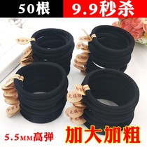 Children do not hurt the hair female high elastic adult hair rope bold seamless Hair Ring Black rubber band hair rope