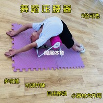 Childrens dance stool pressure waist exerciser pressure leg under the waist roller stretching can lift yoga flexible auxiliary multi-function