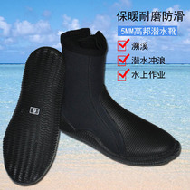 5MM non-slip high-top diving boots diving shoes water waterproof men and women snorkeling shoes fishing shoes water warm winter swimming
