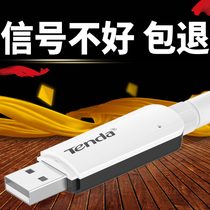 OUR 300M computer TV WIFI signal enhancement receiver multi-function USB wireless card through the wall