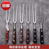 High-grade home barbecue fork u-shaped cut meat barbecue tool stainless steel grilled chicken grill red burnt meat meat fork portable