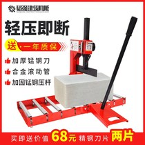 New aerated block cutting machine aerated brick manual lightweight brick cutting machine foam brick portable tool cutting brick artifact