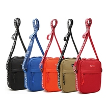 Spot cross-border embroidery waterproof oxford cloth pockets Messenger shoulder tide small square bag