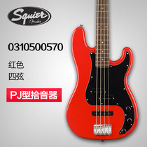 Fender Fenda Squier Electric Beth Jazz Affinity PJ Jazz Early Bass Instrument Bass
