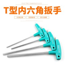 t-type inner hexagonal hex wrench hex screwdriver with handle a single set plastic handle lengthened inside six flat head