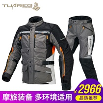 Tuareg motorcycle brigade Winter Warm riding suit male motorcycle suit Knight clothing rally machine clothing equipment